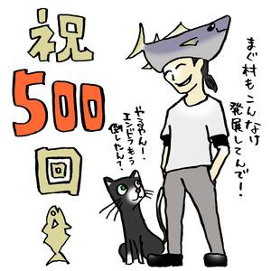 160923_magkuro