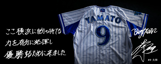 yamato (2)