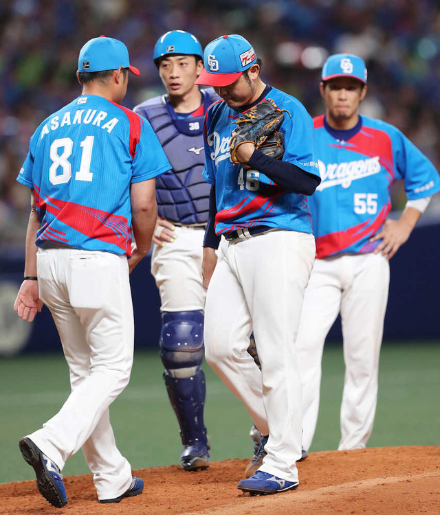 chunichi.jpg