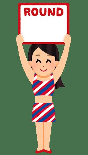 job_round_girl