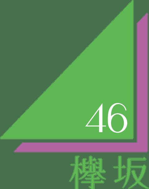 810px-Keyakizaka46_logo.svg