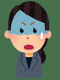 businesswoman2_shock