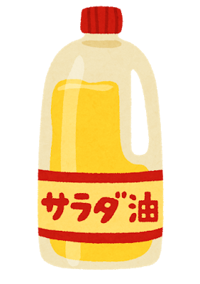cooking_oil_sarada
