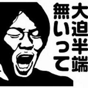 oosako2-_400x400