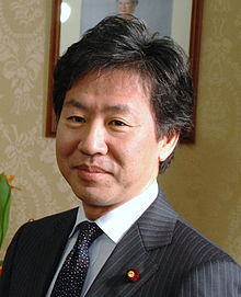 220px-Minister_Azumi