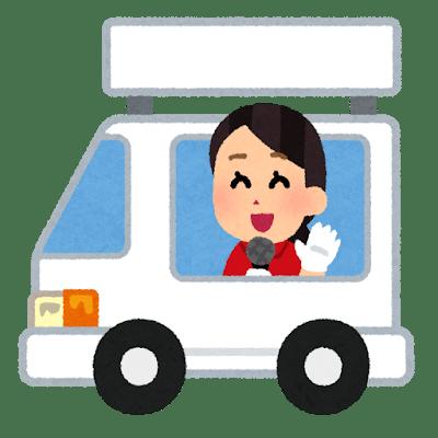 job_uguisujou_senkyo