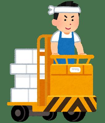ichiba_turret_truck