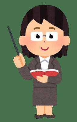 kid_job_girl_teacher