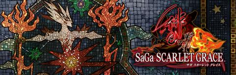 saga sg