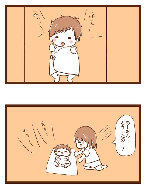 musume31-1