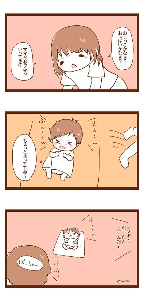 musume31-2