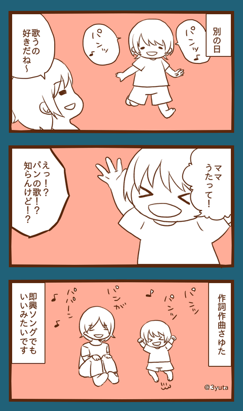 musume39-2