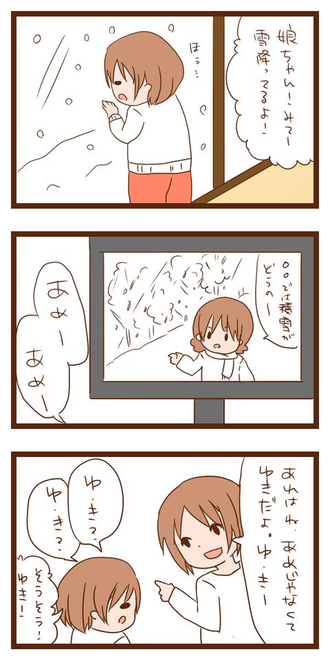 musume8