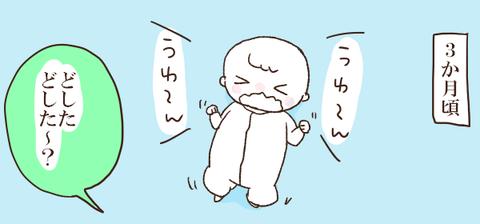むすめ74-1