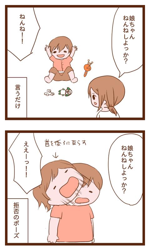 むすめ97-1