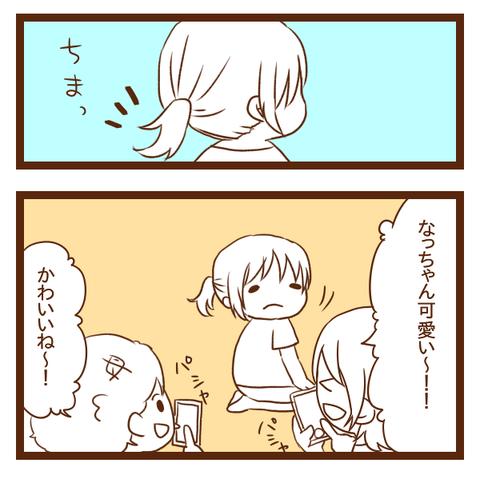 musume35