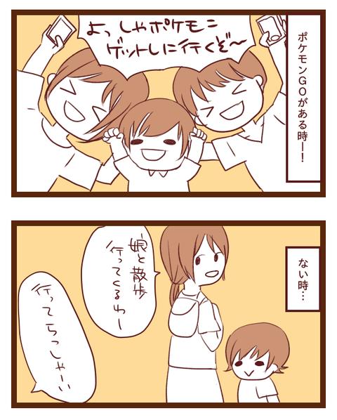 むすめ90-1