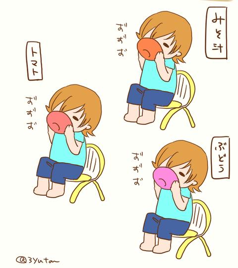 むすめ89-2