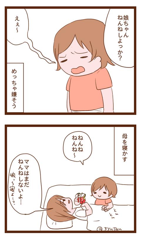 むすめ97-2