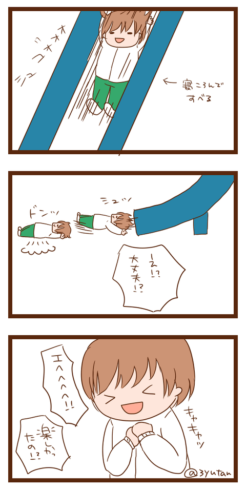 musume5-2