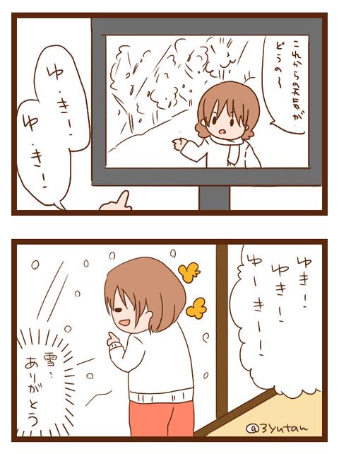 musume8-2
