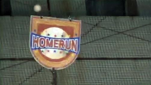 バッティングセンター 本塁打