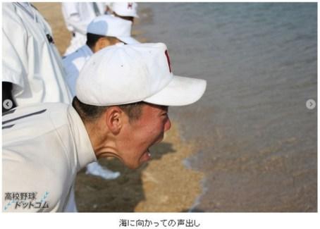 海に向かっての声出し野球部
