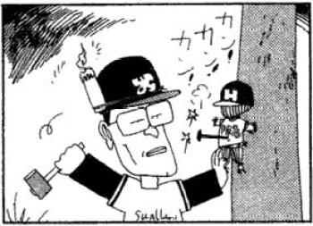 広岡 (2)
