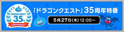 001_86addbc488ae435ad4c4b859d27d5965