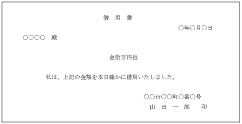 2017-04-14_10h42_04