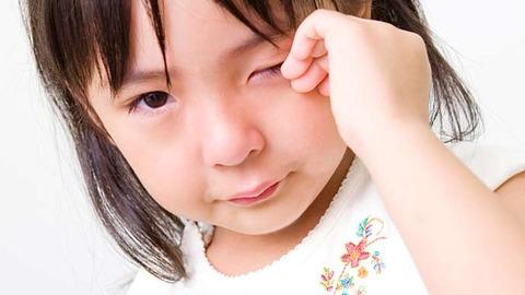 cryingchild-point-onlywayto