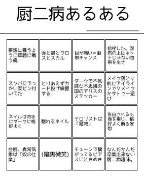 www.utabami_