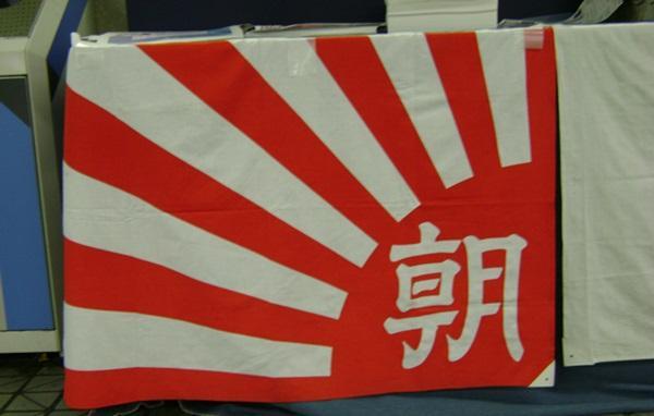 朝日新聞旗