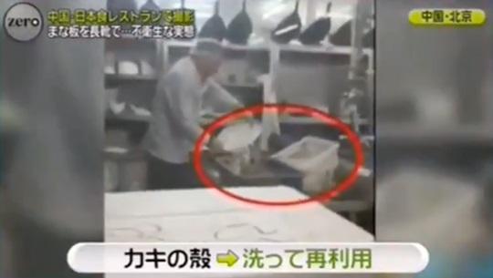 中国北京でチェーン展開する日本食レストラン