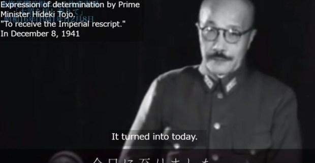 東条英機が決意発表をする動画