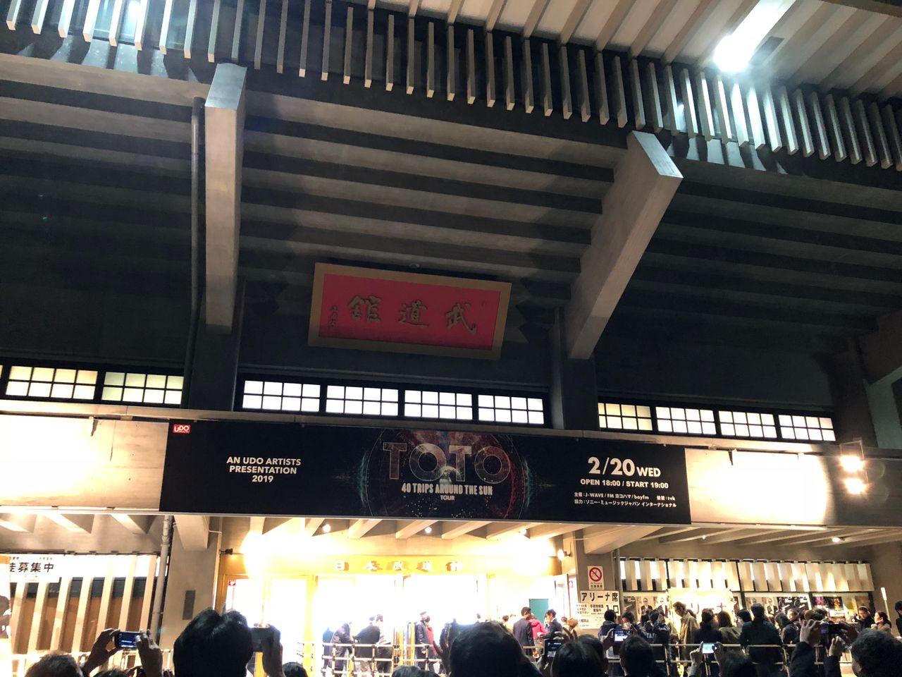 【ライブレポ】TOTO@日本武道館 2019.2.20 : Heart Of Steel