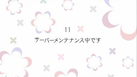 20161212-002830