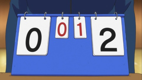 20161115-043200