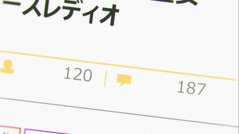 20161202-042000