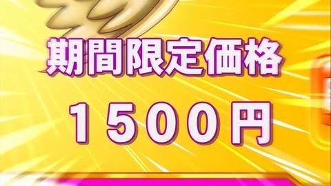 20170110-022239