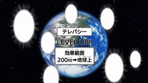 20161205-033301