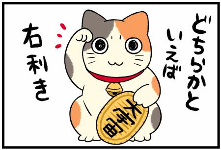 20200930右利きsa