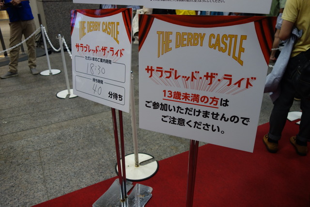 THE DERBY CASTLE