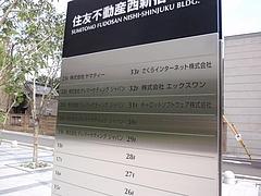s-P9241004