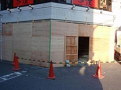 どんどん 新宿西口店