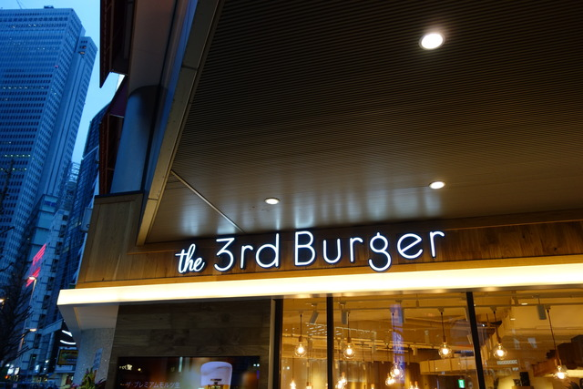 the 3rd Burger