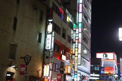 とらのあな 新宿西口店