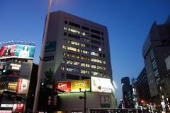 新宿第2アオイビル