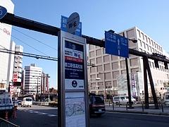 都立新宿高校前