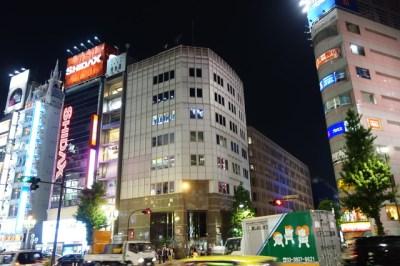 新宿区庁舎